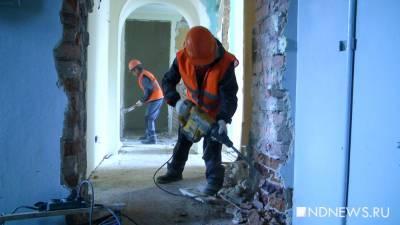 Власти не могут назвать дату начала строительства нового зала филармонии, ради которого снесли жилой дом