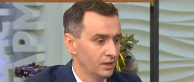 Ляшко анонсировал поставки в Украину новых COVID-лекарств