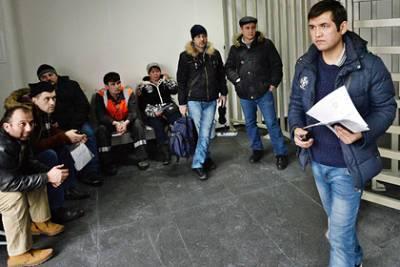 Доходы мигрантов в России резко выросли