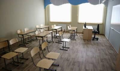 Стало известно, как будут учиться школьники в Башкирии в новом учебном году