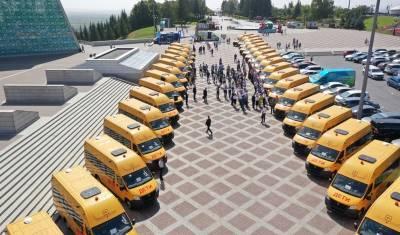 В районах Башкирии появился 41 новый школьный автобус