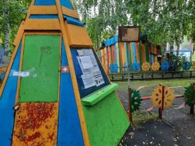 Прокуратура Кузбасса проверила неисправные аттракционы в парке