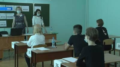 В Башкирии вакцинацию от коронавируса прошли 67,5% учителей
