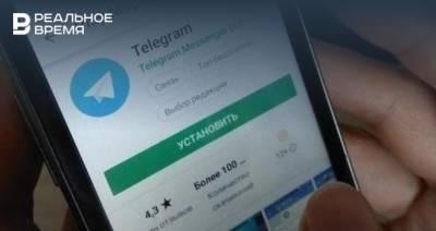В России хотят создать приложение для госслужащих