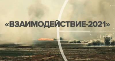 """Совместные учения России и Китая """"Сибу/Взаимодействие-2021"""" перешли в активную фазу"""