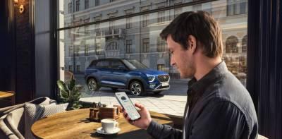 Кроссовер Hyundai Creta нового поколения получил первую спецверсию в России
