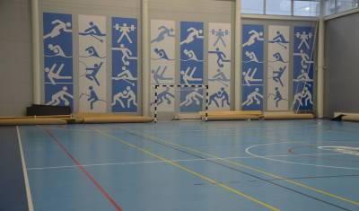 На XVI Паралимпийских летних играх выступят 14 спортсменов из Башкирии