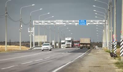 Новая скоростная трасса Москва-Екатеринбург пройдет через четыре района Башкирии