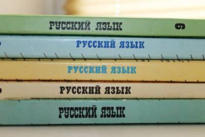 В Башкирии выросла стоимость набора товаров для первоклассника