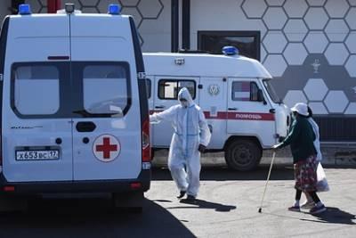 В России зафиксировано максимальное число умерших с COVID-19 с начала пандемии