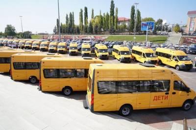 Башкирия до конца года закупит 120 новых школьных автобусов