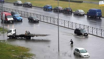 Петербургское МЧС выпустило третье за день предупреждение о непогоде
