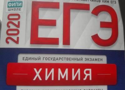 Хабиров рассказал, как власти будут привлекать талантливую молодежь в Башкирию