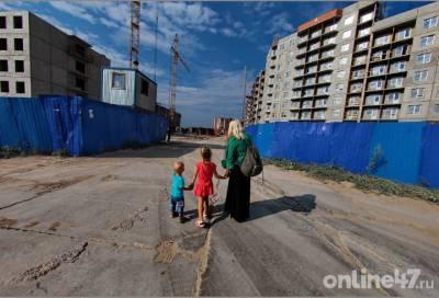 Всероссийская перепись населения поможет регионам запустить новые жилищные программы