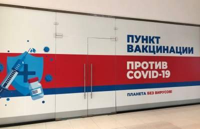Одна из вакцин от коронавируса «понравилась» жителям Башкирии
