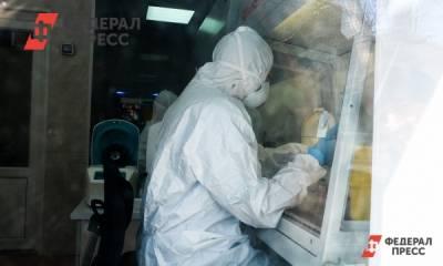 Инфекционист спрогнозировал появление нового штамма коронавируса