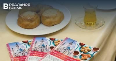 Рестораторы Санкт-Петербурга предложили оспорить присвоение Казани статуса «гастрономической столицы России»