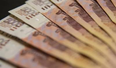 Доверчивая жительница Башкирии, решив заработать, лишилась 1,7 млн рублей
