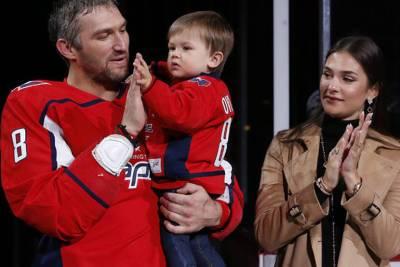Овечкин рассказал о страсти сына к хоккею