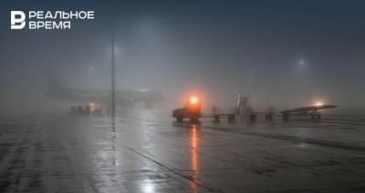 В Татарстане ночью и утром в понедельник прогнозируется туман