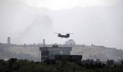 США проиграли Афганистан: новая власть в этой стране, судя по всему, выгодна Китаю