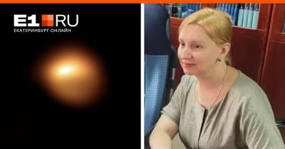 Екатеринбурженка, ставшая ученым Академии наук в Китае, раскрыла причину затемнения звезды Бетельгейзе