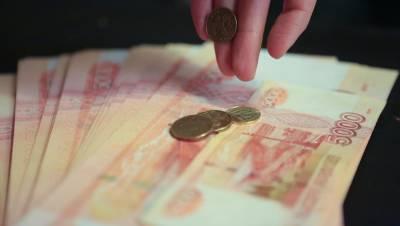 Петербургским пенсионерам рассказали о вакансиях с зарплатой выше 150 тысяч