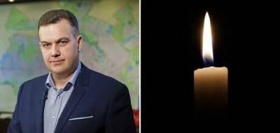 Гибель мэра Кривого Рога: как жил и чем запомнился Константин Павлов