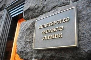Украинцам рассказали, в каких банках они могут получать пенсию