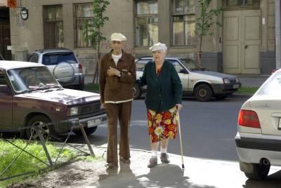 Петербургским пенсионерам рассказали, где заработать 150 тысяч рублей