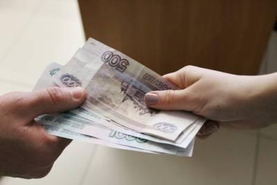 В одной из корпораций-гигантов на территории Башкирии сотрудники в среднем получают более 52 тысяч рублей в месяц