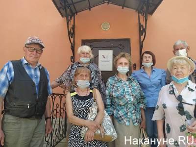 Обманутые пайщики Свердловской области хотят создать Фонд для компенсации понесенных убытков