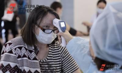 В Кузбассе упала заболеваемость коронавирусом