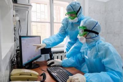Еще 287 жителей Астраханской области заразились коронавирусом