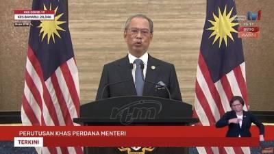Глава правительства Малайзии подал в отставку