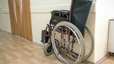 В России хотят создать карту недоступных для инвалидов мест