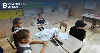 В Татарстане запустили горячую линию по вопросам качества и безопасности школьных принадлежностей