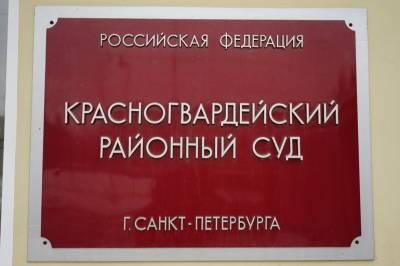 Суд в Петербурге прекратил дело против главы «Альянса учителей»