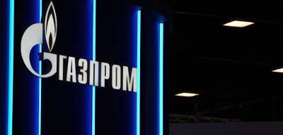 """Цены на газ в Европе обновили исторический максимум. Виной всему спрос, а не """"Газпром"""""""