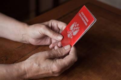 Треть петербургских работодателей не рассматривают резюме пенсионеров