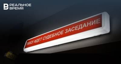 В Татарстане мужчину осудили за незаконное хранение огнестрельного оружия