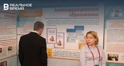 Российских бизнесменов могут начать учить минимизации рисков попадания под зарубежные законы о коррупции
