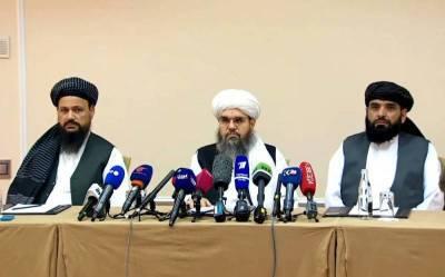 МИД объяснил, в каком случае Россия признает «Талибан»