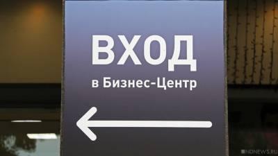 Самозанятых подростков в России стало вдвое больше с начала года