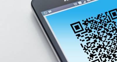 МКБ и АВТОDOM запустили сервис оплаты по QR-коду