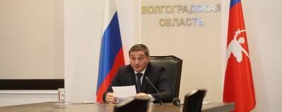 Волгоградский губернатор озвучил пугающую статистику по коронавирусу
