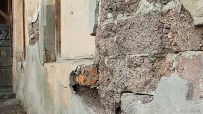 Регионы РФ получат 20 млрд рублей на ликвидацию аварийного жилья