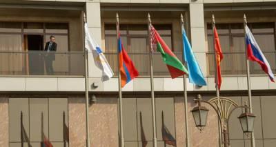 Главы правительств стран - участниц ЕАЭС в Киргизии обсудят вопросы торговли