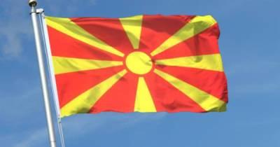Северная Македония высылает российского дипломата: в МИД РФ отреагировали