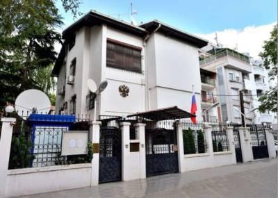 Северная Македония «сократила» количество российских дипломатов в посольстве РФ